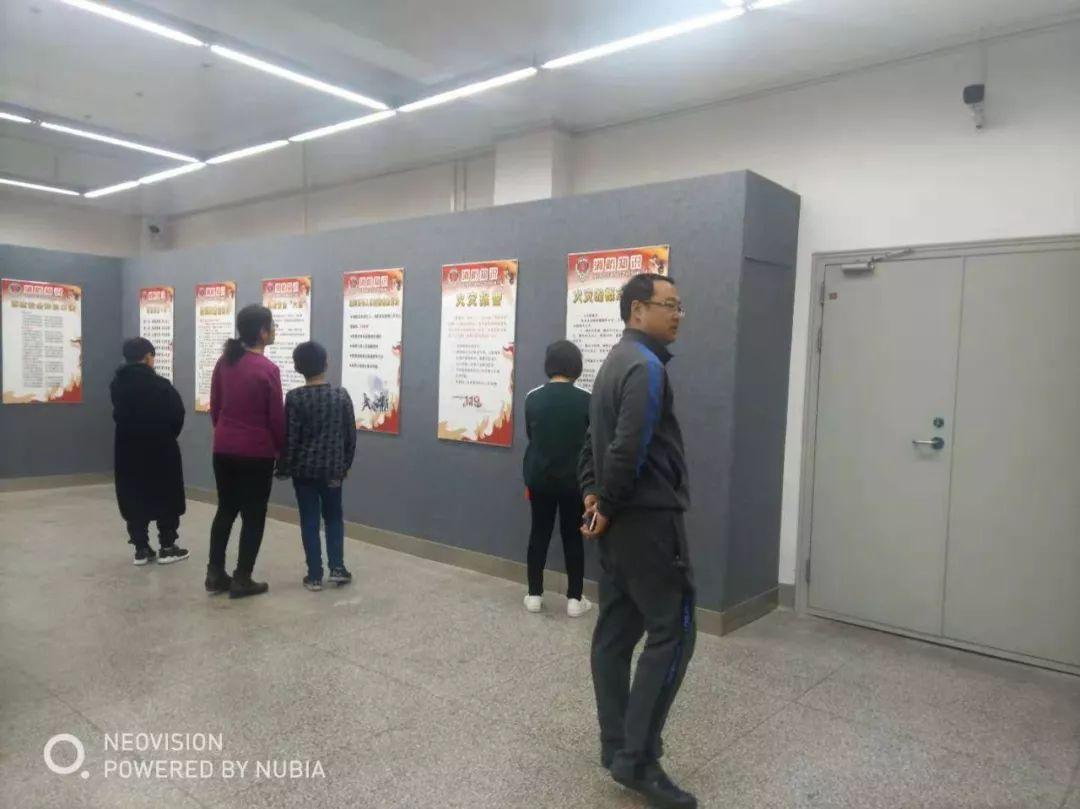 线上旅展_文化随行-滨海新区图书馆消防知识宣传图片展