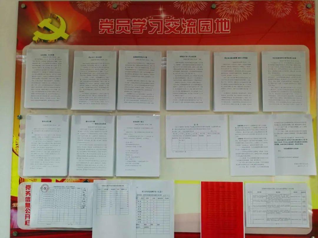 五好村党支部_文化随行-以党建创新理念助推公共文化服务再上新水平